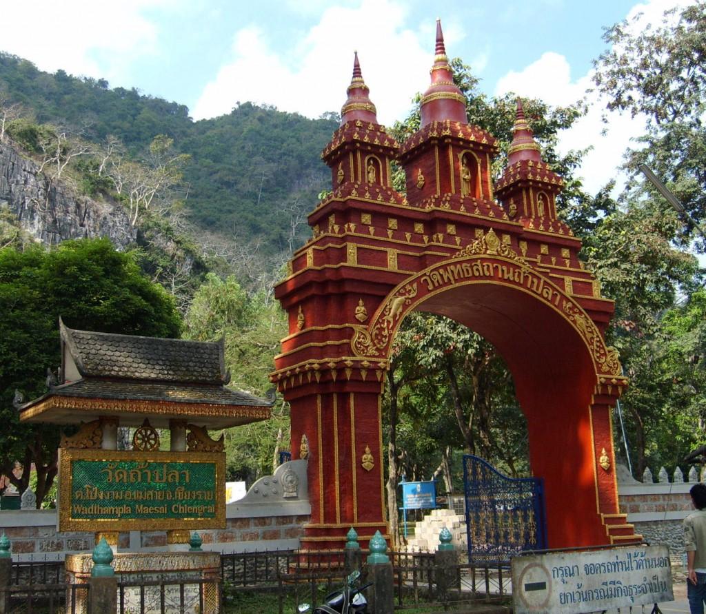 wejście do świątyni małp