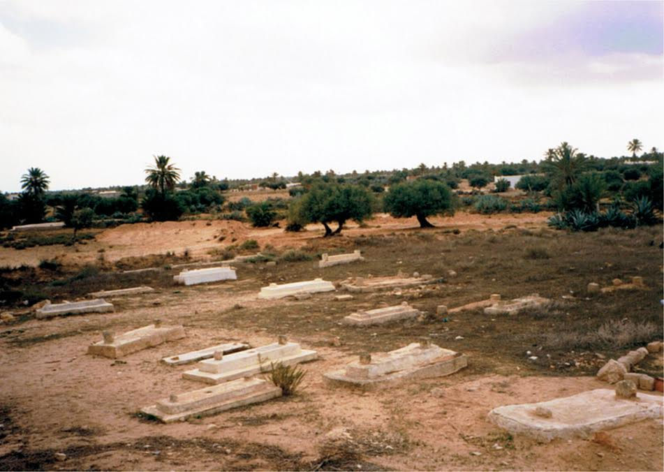 Cmentarz muzułmński