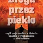 DROGA PRZEZ PIEKŁO, Artur Zarzycki  - recenzja