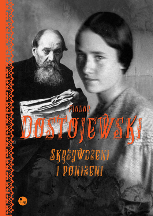 """PATRONAT MEDIALNY:""""Skrzywdzeni i poniżeni"""" Fiodor Dostojewski"""